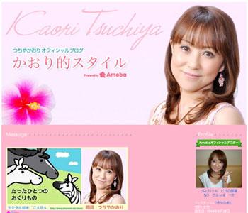 tsuchiyaky.jpg