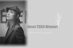 tsuji040102.jpg