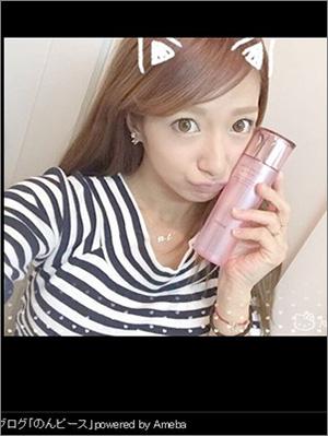 tsujinozomi1027.JPG