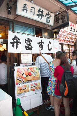 tsukiji_0703_2.jpg