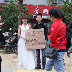 「娘の治療費のために、妻を売ります!?」夫が路上でウエディングドレス姿の妻をたたき売り!!の画像1