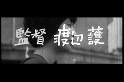 tsuwamono04