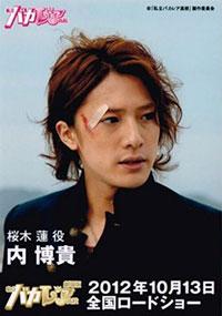 uchi1022.JPG