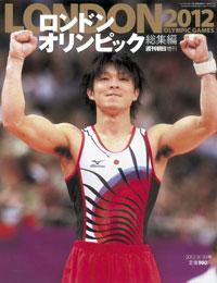uchimurakouhei.jpg