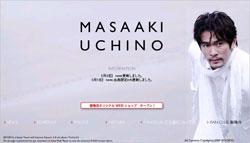 uchino0822.jpg