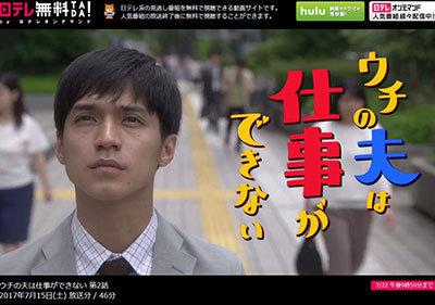 uchinoottoha0719.JPG