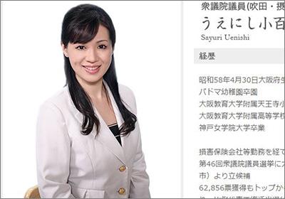 uenishi0525.JPG