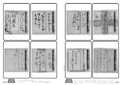 umarekawari-4.jpg