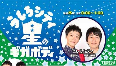 ushiro1031