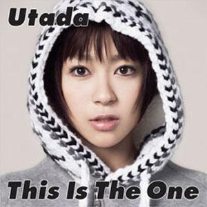 utada121502.jpg