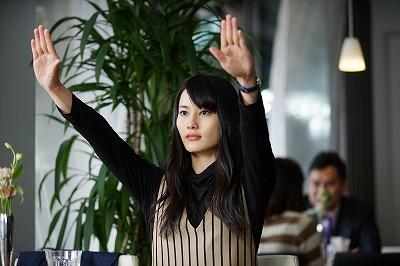 リリー・フランキー、橋本愛が宇宙人として覚醒!? 三島由紀夫のSF小説『美しい星』を映像翻訳化!!の画像2