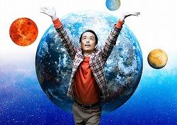 リリー・フランキー、橋本愛が宇宙人として覚醒!? 三島由紀夫のSF小説『美しい星』を映像翻訳化!!の画像4