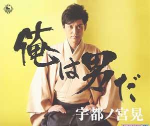 utunomiya0611