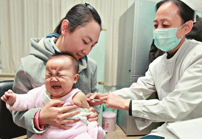vaccine0118.jpg