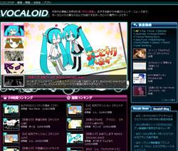 vocaloid_niconico.jpg