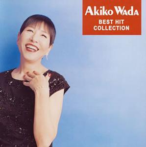 wadaakiko0225