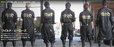wairudohi-ro-zu0420.JPG