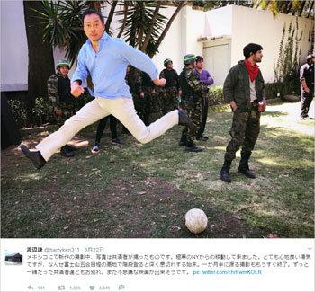 不倫報道を釈明しないハリウッド俳優渡辺謙、決まっていた「大仕事」を降板か!?の画像1