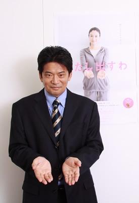 watashidasuwa_01.jpg