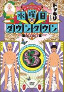 ドッキリ芸人小峠&アントニー「TBS藤井健太郎、ハゲ=面白いと思ってる説」の画像4