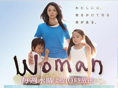 woman0801.JPG