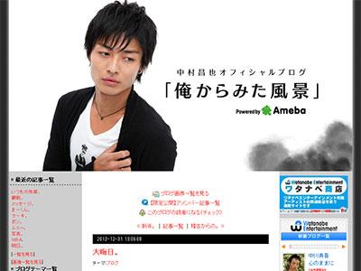 yaguchi0520.jpg