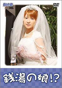 yaguchi1028.jpg