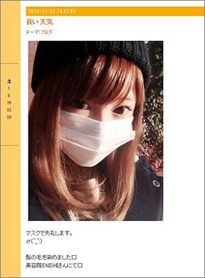 yaguchi1127.JPG