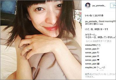 山田優がイタイSNSおばさん四天王入り! 謎のセクシーアピールは欲求不満の表れかの画像1
