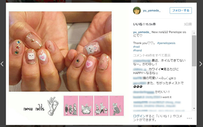yamadayu_inst05626.jpg