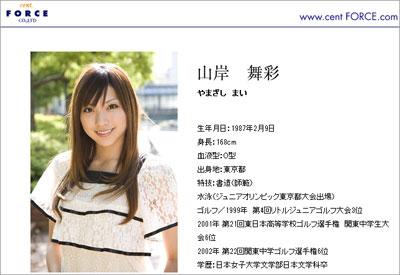 yamagishi0626.jpg