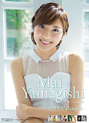 yamagishimaijdhsa0803.jpg