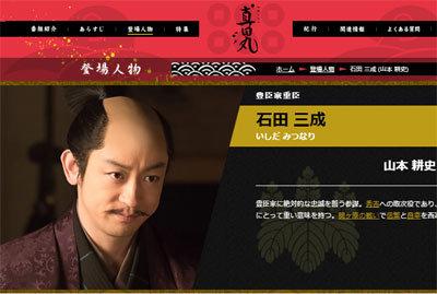 yamamoto0428.jpg