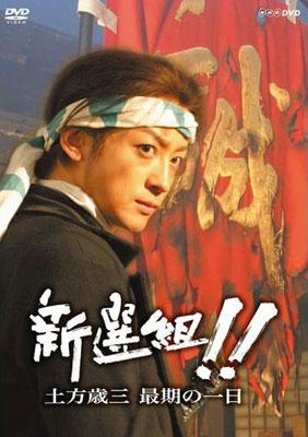 yamamoto0828.jpg