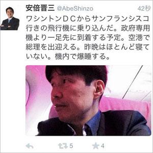 yamamototaichi.jpg