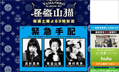yamaneko0331