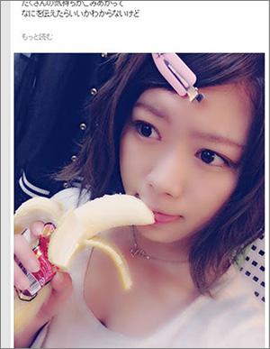 yamauchi0717.JPG