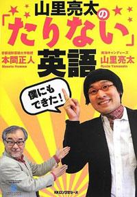 yamazato0719.jpg
