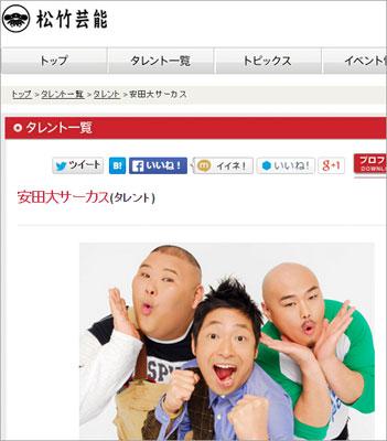 yasuda1115.jpg