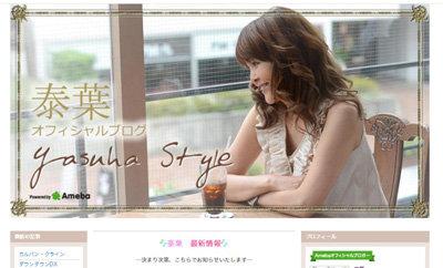 yasuha_350415.jpg
