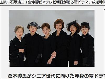 yasuragi0201.JPG