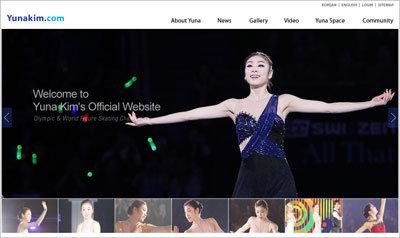 元フィギュア女王、キム・ヨナの世界記録を破ったロシアの新星に韓国人から猛バッシング!の画像1