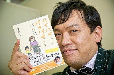 yoshi0127.jpg