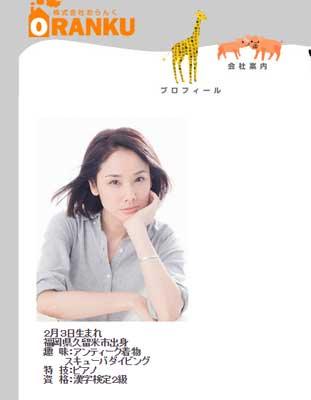 yoshida0606