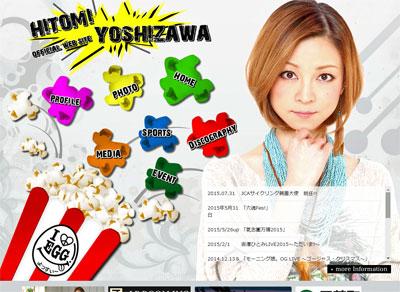 yoshida0908