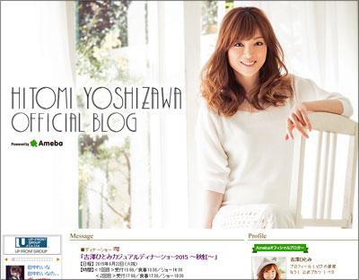 yoshida0911