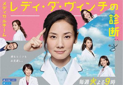yoshida1204.jpg