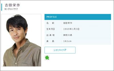 yoshida12224