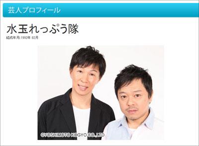 yoshimoto1113