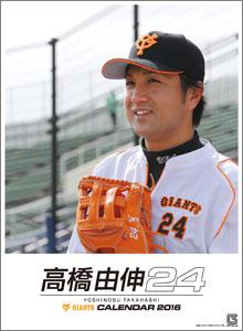 yoshinobu1117